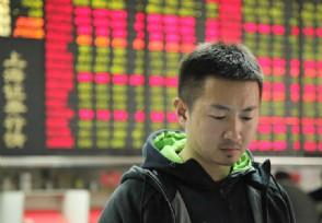 明天股市大概率繼續調整維持適當謹慎