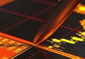 股票抄底什么意思具体有哪�些特征?