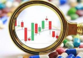 31省份增1例本土疑似病例在内蒙古医药股票可关注