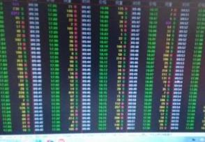 dr股票是什么意思这炒股的基本知识要了解