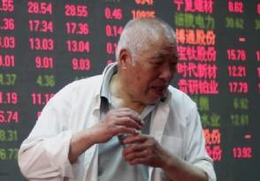股票的趋势分析这种方法散户朋友可以参考
