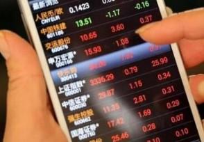 股票市净率什么意思它具有什么作用?