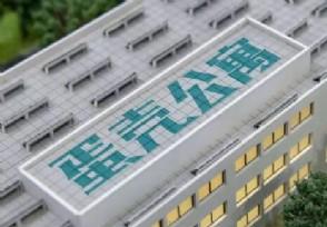 蛋壳公寓今天最新消息公司股价多少钱一股