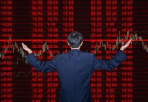 股票涨停跟什么有关系一般有4种情况
