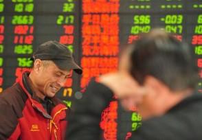 股票涨停跌一般几天之后才可以开盘?