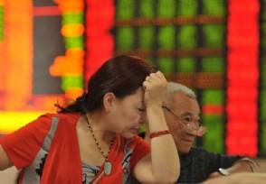 股票趋势是什么入门基础知识炒股新手须知