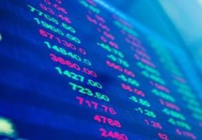 股票的基本面分析主要是包含有这些内容