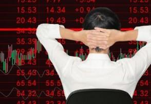 股票中的做t是什么意思主要的方式有哪些?