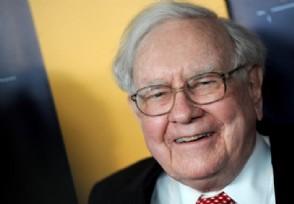 巴菲特持有哪些股票这些上市公司买入较多