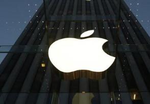 苹果计划将iphone产量提升30% 公司股价大涨