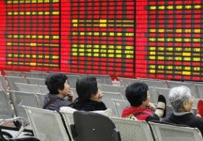 股价跌破1元多ㄨ久退市投资者应该怎么应对?