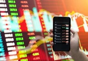 今年元旦国家放假安排 2021年元旦股市会休市吗?