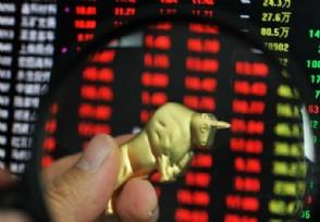 现在是牛市还是熊市辨别的方法投资者要看清