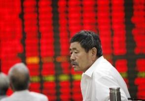 股票做空怎么赚钱 炒股基础知识新手须知