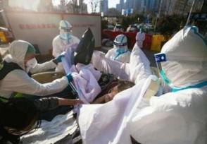 美国报告首例变异新冠病毒感染者 美股高位回落