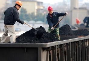 煤炭股早盘持续下挫 红阳能源股价大跌超过7%