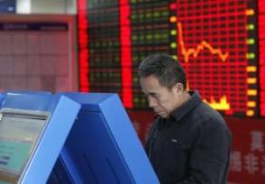 新股中簽一般能漲多少科創板首日漲跌幅有限制嗎?