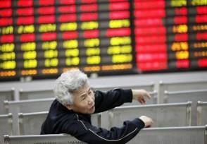 發動機概念股早盤走弱云內動力股價下跌超3%