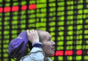 股票跳水什么意思 这种情况意味着什么?