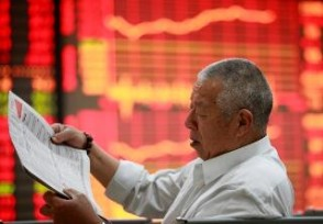 股票基本面分析方法这两大投资分析要点要看清