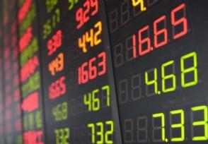 股票成交量图怎么看 这些内容投资者应当密切关注