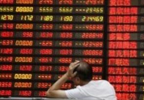 股票解禁是什么意思 即将解禁的股票能买吗?