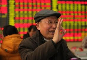 股票如何跟庄这两大技巧投资者可以参考