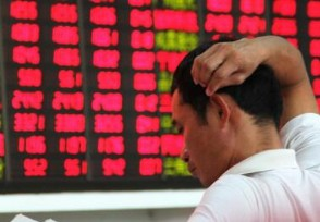 股票买入步骤 最新的操作简单给你介绍一下
