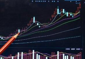 股票回调什么意思一般常见的幅度是多少?