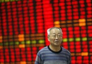 股票趋势交易方法散户可以借鉴的赚钱技巧