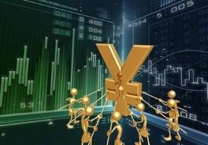 股票当天买当天能卖吗A股实行T+1交易规则