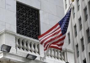 美国股市几点开盘时间 2021年交易时间和规则