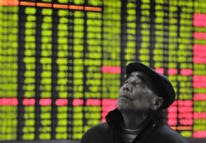 股市重挫崩盘可以抄底了吗?