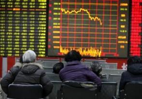 股票集合竞价选股技巧 这两大方法投资者可以参考