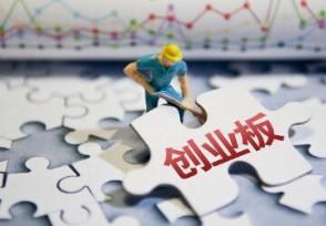 一月创业板指累计上涨逾5% A股两市双双高开