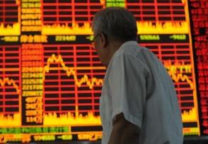 怎么融资买入股票相关的步骤操作方法介绍