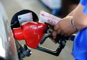 油价大跌利好哪些股票 这些相关个股最受益!