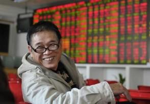 股票为什么会涨停是什么原因导致的?