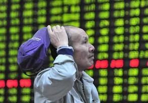 股票趋势投资让你深度理解清楚内容