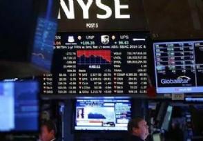 白宫将审查游戏驿站股票交易目前股价持续上涨