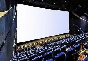万达电影上涨8.39%总市值高达518.6亿元