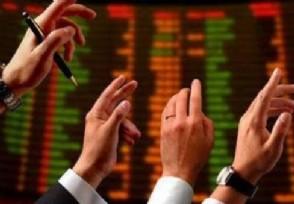 买股票做t是什么意思炒股入门知识要提前了解!