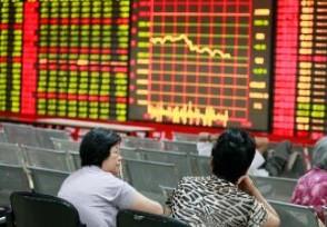 股票抄底价是什么意思炒股小白入门知识必看