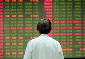 A股市场为何放量暴跌?原因主要有两方面