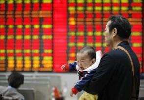 股票的成交量是什么意思炒股基础知识新手必看