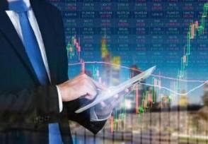 全球最大主权基金加仓中国股票回报率为29.7%