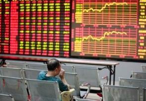 半导体概念股票有哪些2021年最新相关个股一览