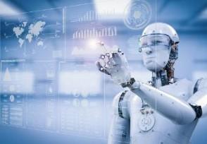 人工智能最强上市公司相关概念股有哪些?