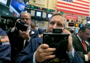 美股强劲反弹纳指涨逾3% 道指盘中一度涨超700点
