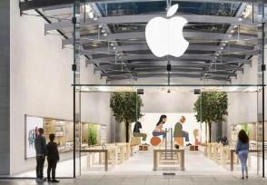 全美270家苹果店全部开业周一收盘股价大涨